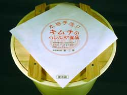 gift_0002