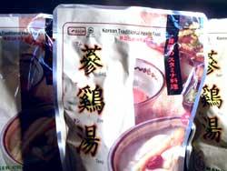 k-foods_0006